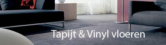 Vloerette Lelystad & Vloerette Hilversum, groots in vloeren. Tapijt en vinyl vloeren